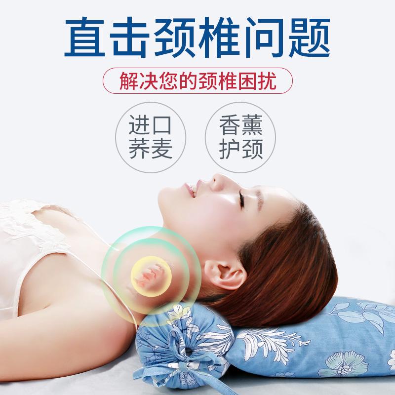 荞麦颈椎枕头睡觉专用决明子圆柱圆形圆修复糖果颈枕硬颈椎护颈枕