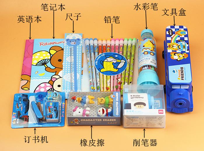 儿童文具套装礼盒小学生开学大礼包幼儿园学习用品男女生礼物批发