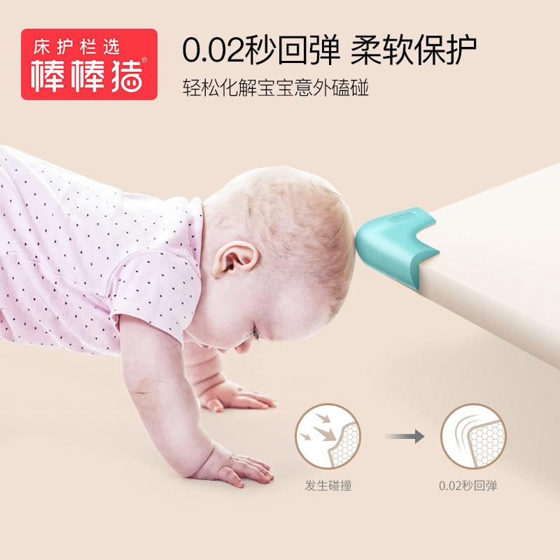 棒棒猪儿童桌角防撞角宝宝防碰防护角桌子茶几包桌角保护套