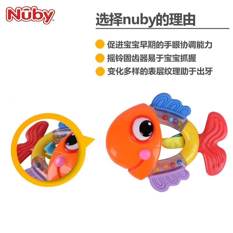 美国Nuby宝宝婴儿牙胶硬磨牙棒防吃手神器固齿器咬胶玩具不可水煮