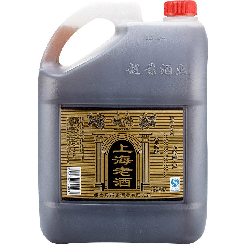 度 12 元每桶 40 斤 10 5L 八年陈上海老酒 绍兴黄酒包邮花雕酒桶装