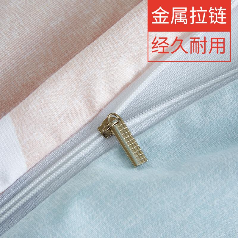床上四件套网红款床单被套夏季学生宿舍三件套单人双人床上用品