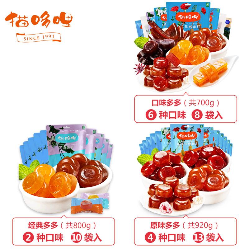 【猫哆哩_零食大礼包】云南特产甜酸角糕果脯蜜饯孕妇零食