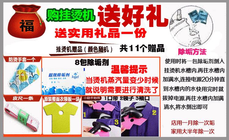金龙双温蒸汽熨烫机熨斗 B J3 捷夫挂烫机正品包邮服装店用商用家用