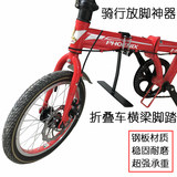 Folding electric bicycle front pedal pedal pedal child driving battery car moped stepping foot putting universal accessories