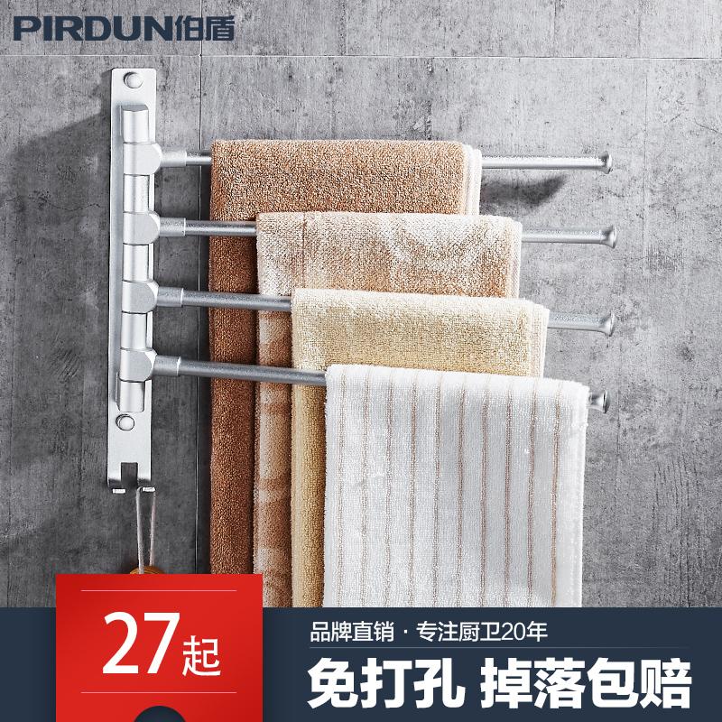 活動毛巾杆旋轉毛巾架太空鋁浴室衛生間置物架毛巾掛雙杆免打孔