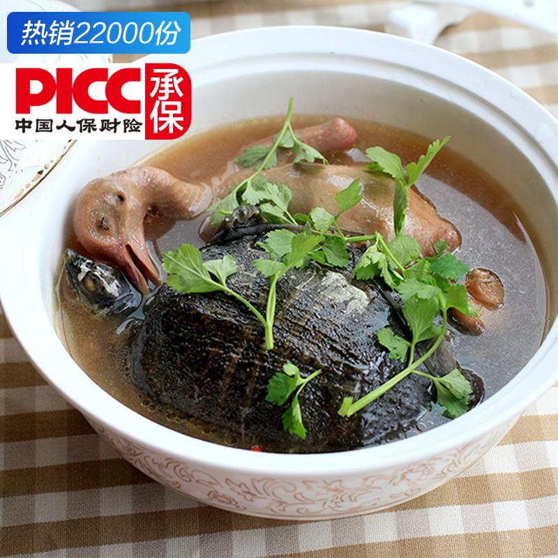 甲鱼炖鸽子传统名菜【沉鱼落雁】甲鱼乳鸽鸽子肉新鲜现杀包邮顺丰