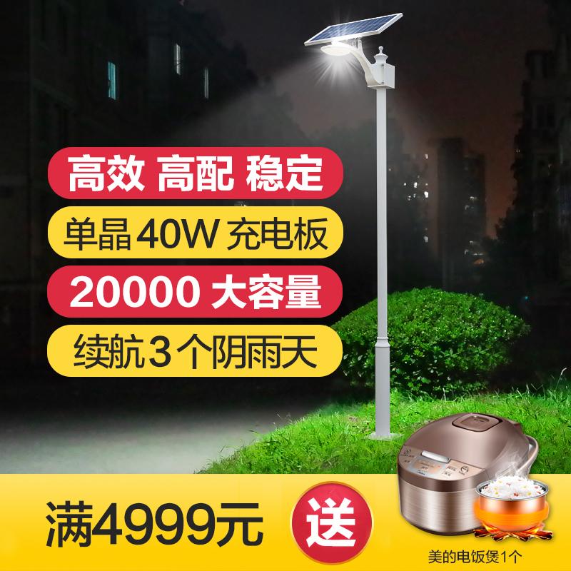 太阳能路灯led100W超亮户外防水6米一体化新农村照明灯家用庭院灯