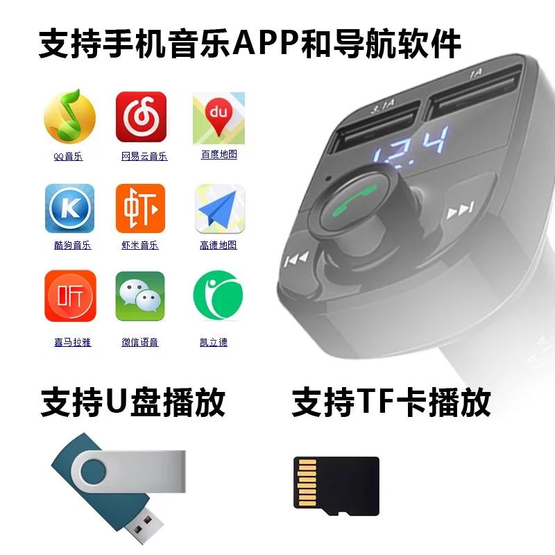 新款包邮现代车载mp3播放器汽车蓝牙接收器免提电话点烟器充电器
