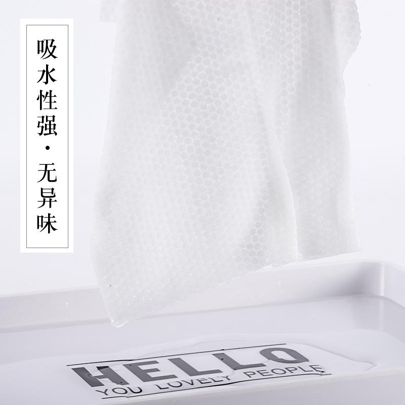 300片 洗脸巾女纯棉一次性洁面巾纸擦脸无菌毛巾化妆棉美容院专用 No.2