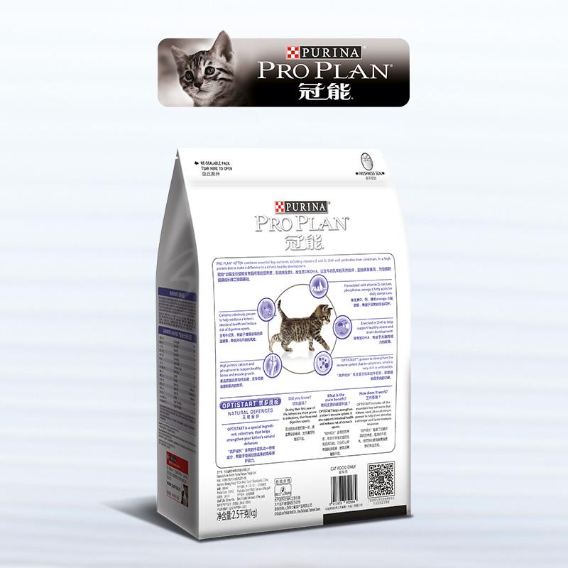 冠能猫粮奶糕离乳期全价孕猫12月内小猫含1~4个月幼猫猫粮2.5kg优惠券