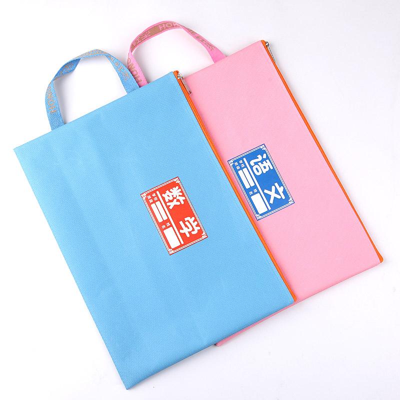 帆布文件袋a4小学生用手提科目袋学科收纳试卷子资料袋定制印LOGO