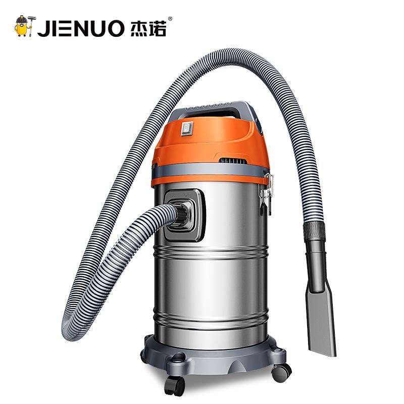杰诺洗车用吸尘器家用强力大功率商用工业大吸力干湿吹地毯吸尘机