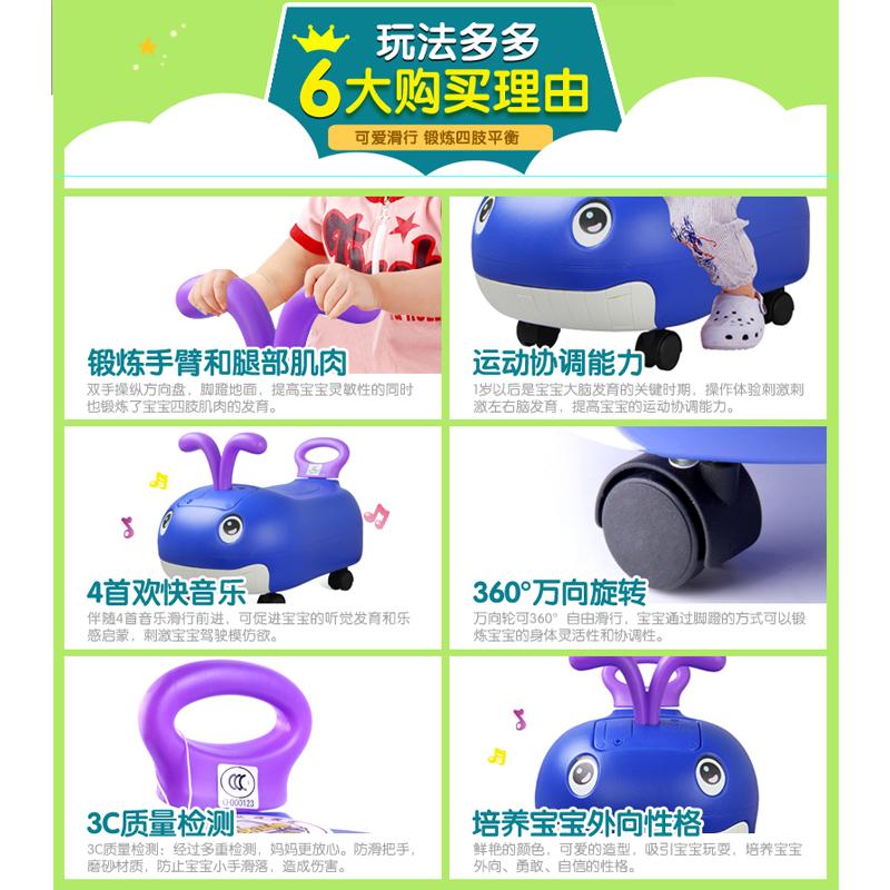 澳贝新品宝宝音乐小鲸鱼滑行车童车儿童玩具车可坐人踏行车1-3岁