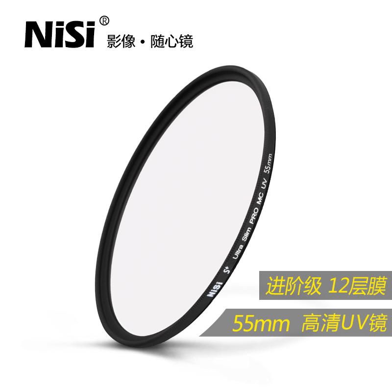 uv鏡 nisi耐司MC多膜保護鏡尼康佳能單反鏡頭濾光鏡套裝55mm 濾鏡