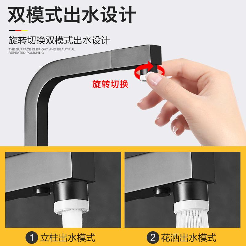 黑色方形全铜抽拉式感应厨房冷热水龙头洗菜盆碗池家用伸缩可旋转