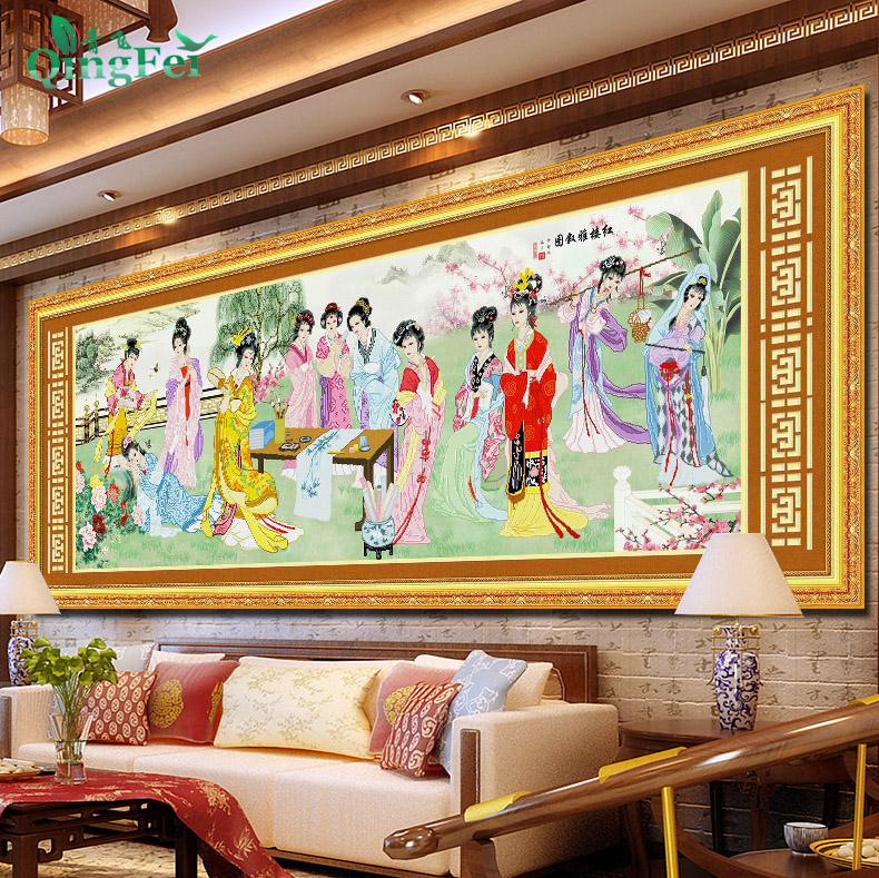 青飞5D精准红楼雅叙琴棋书画十字绣荷花古代美女客厅书房有钻石画