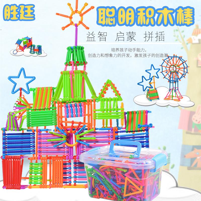 儿童聪明积木棒拼插百变魔术棒3-6-7周岁男女孩塑料益智拼装玩具