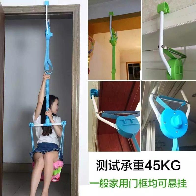 婴儿跳跳椅哄娃神器宝宝弹跳椅秋千室内健身架儿童益智玩具0-3岁