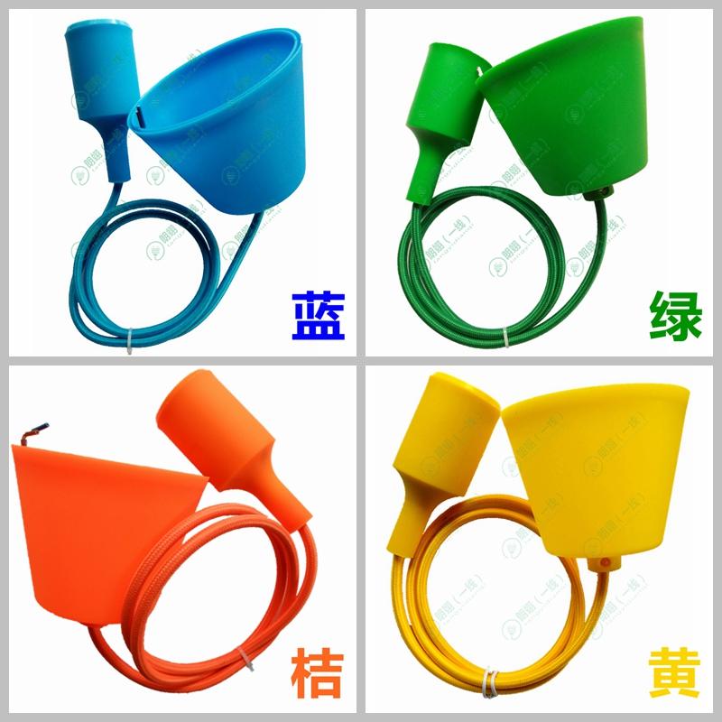 灯头灯座 E27 吊灯带线硅胶 DIY 灯泡 LED 编织吊线复古装饰灯泡多彩色