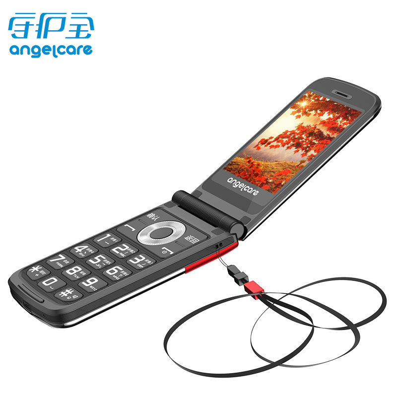 老年机翻盖手机大字大声音移动老人手机超长待机 L6 中兴守护宝 ZTE
