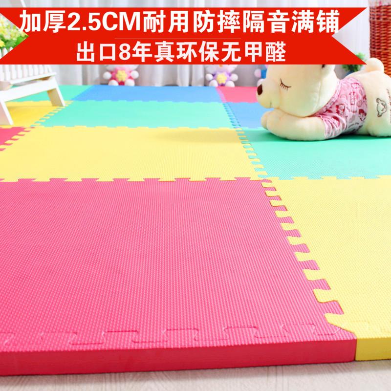 兒童泡沫地墊環保加厚防摔防滑2.5CM拼接大號雙面爬行墊爬爬墊子