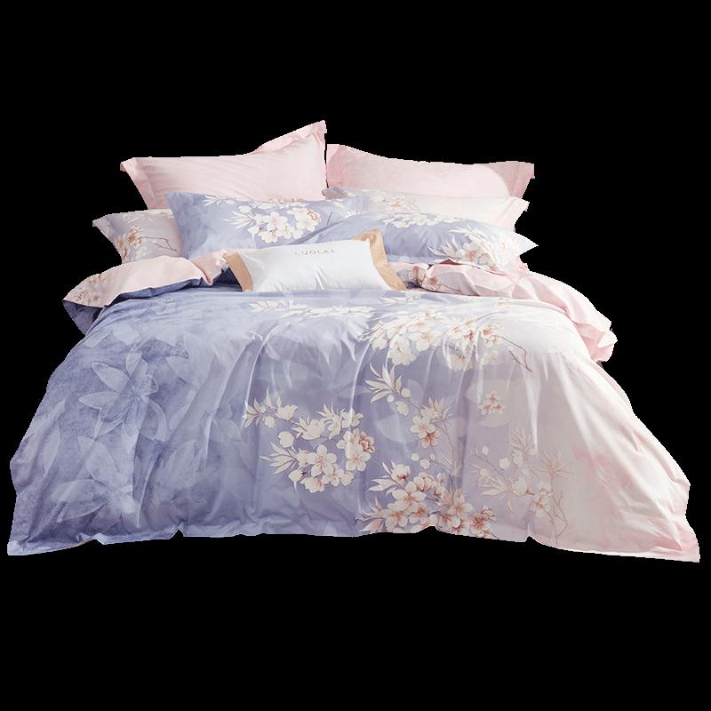 罗莱家纺床上四件套全棉纯棉被套1.8m双人床单斜纹家用宿舍被罩 (¥699)