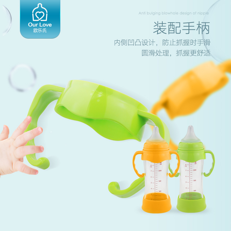 贝亲奶瓶配件手柄重力球吸管杯宽口径玻璃防摔爆保护套把手非原装