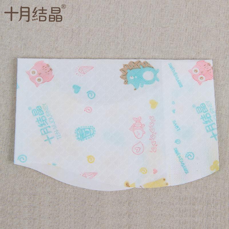 十月结晶一次性围兜宝宝喂食饭兜婴儿口水巾儿童吃饭防水围嘴36片