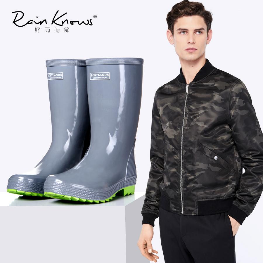 好雨時節 男式雨鞋春夏高筒雨靴套鞋釣魚鞋天然橡膠防滑男士雨鞋