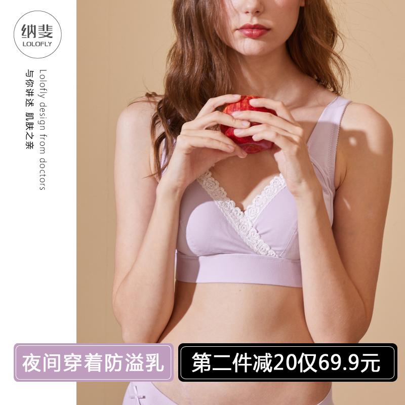 納斐孕婦哺乳內衣餵奶防下垂聚攏有型胸罩懷孕期純棉舒適上託文胸