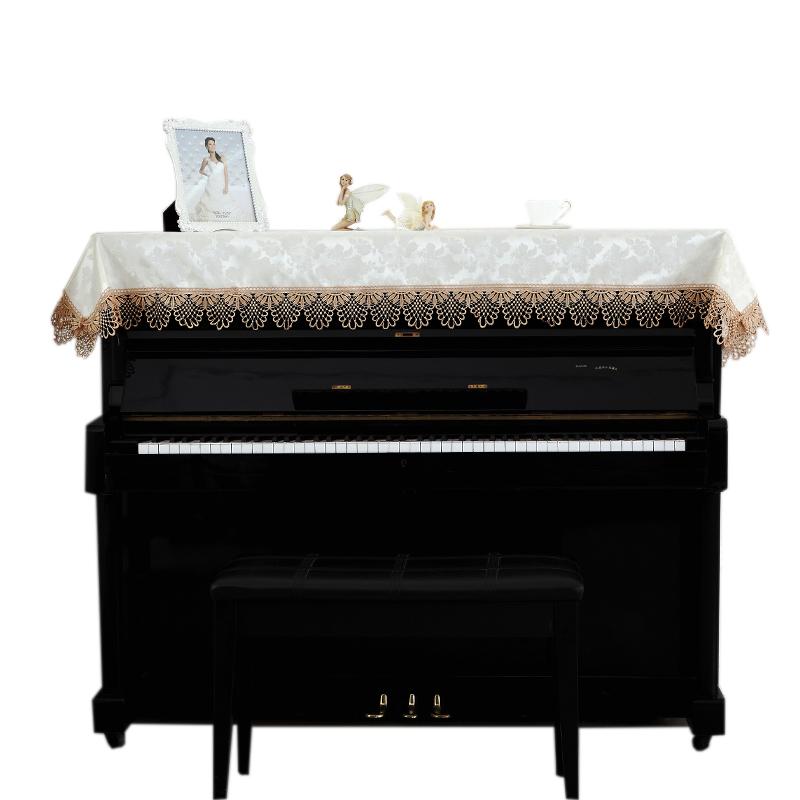 花木 布艺钢琴罩半罩 欧式钢琴盖布盖巾蕾丝布艺防尘罩 可定制