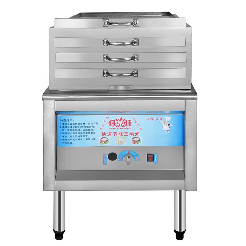 广东肠粉机商用 抽屉式一抽一份 蒸肠粉机 燃气节能蒸炉 送配方