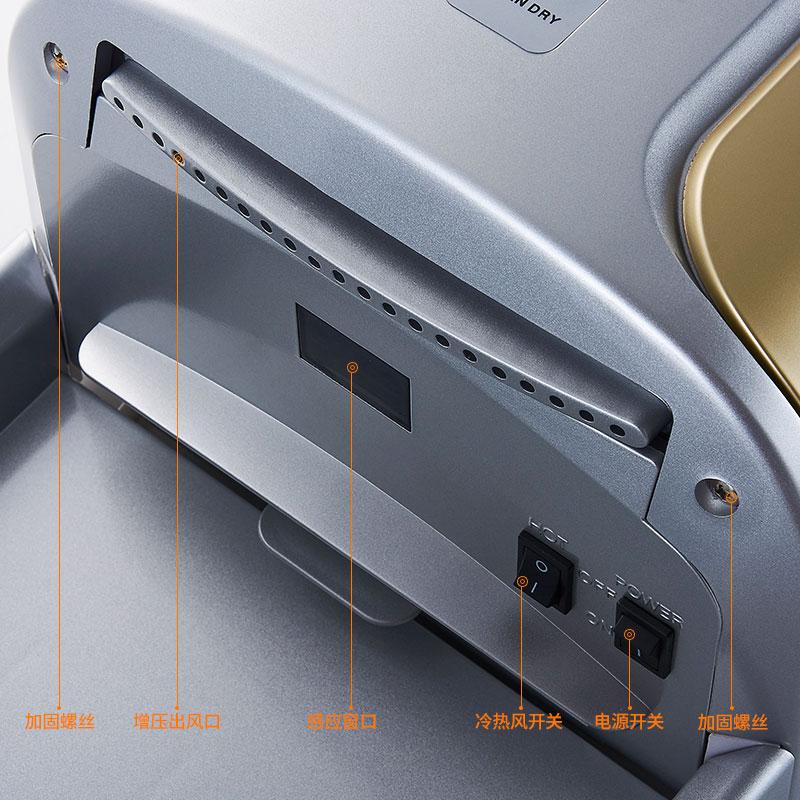 卫生间吹手干手烘手机 烘手器 干手器全自动感应 商用洗手烘干机