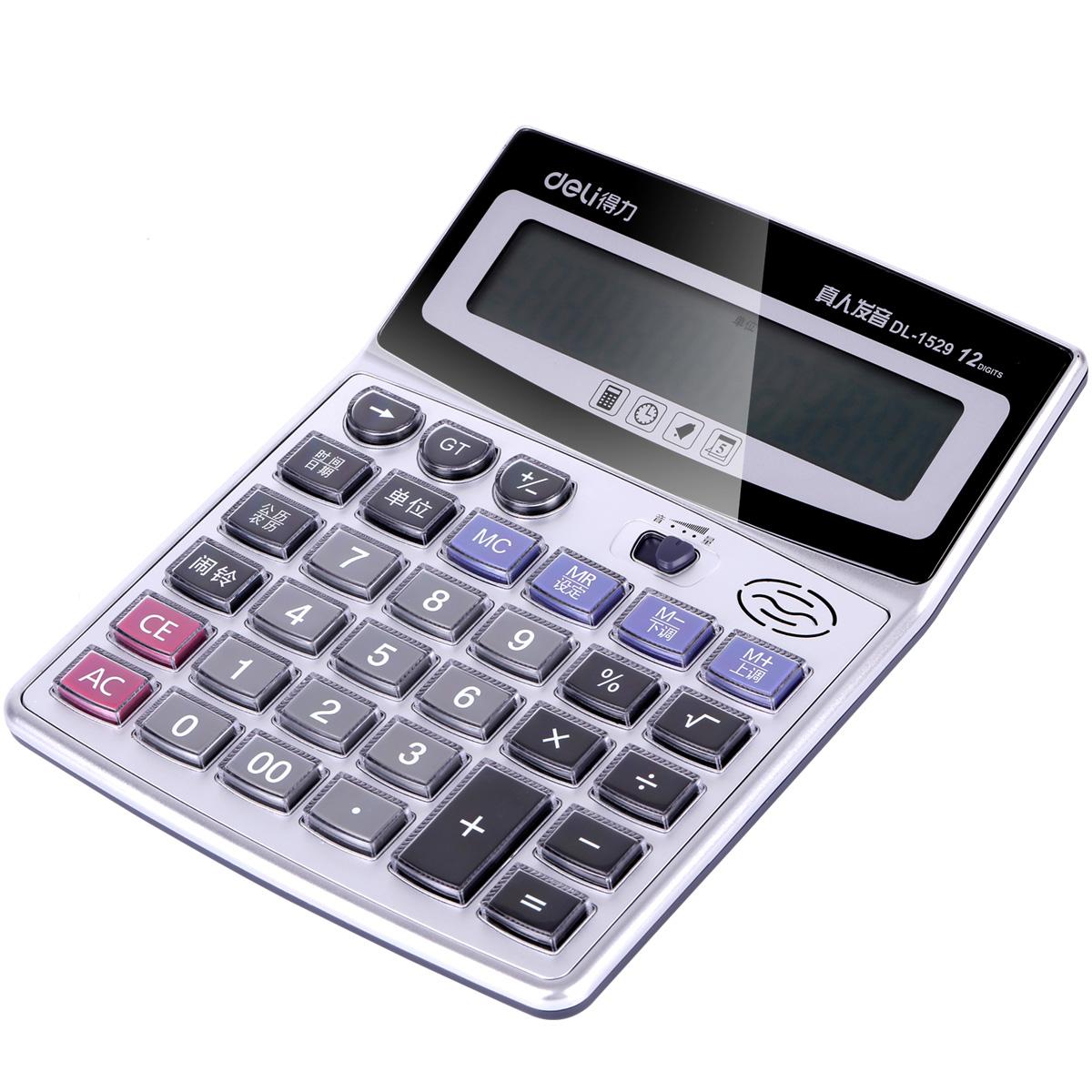 得力计算器大按键计算机大屏语音计算机器太阳能财务商务无语音12位办公用品学生用
