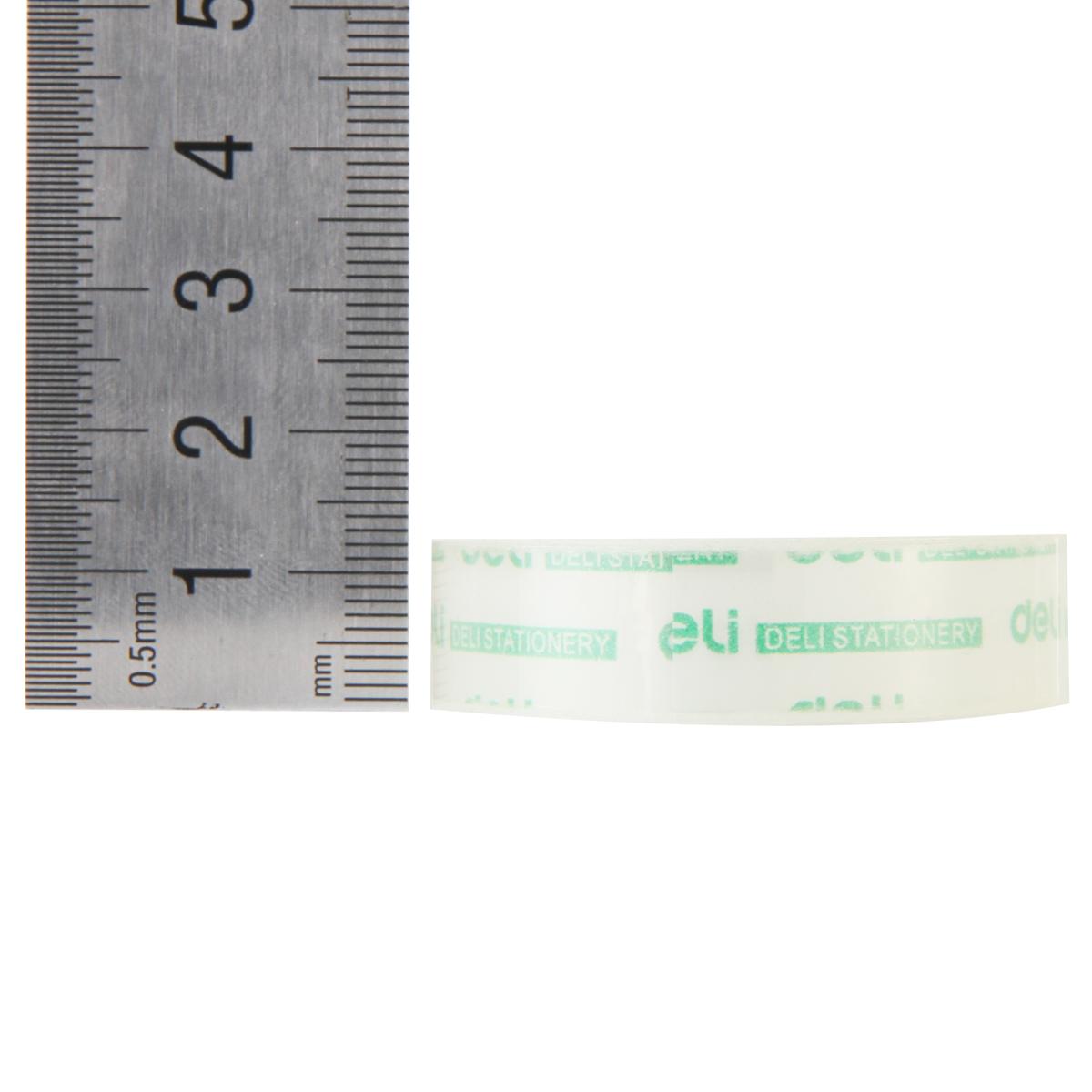 得力30014文具胶/1.2cm透明胶带/小胶带(1.2cm×20y)得力胶带