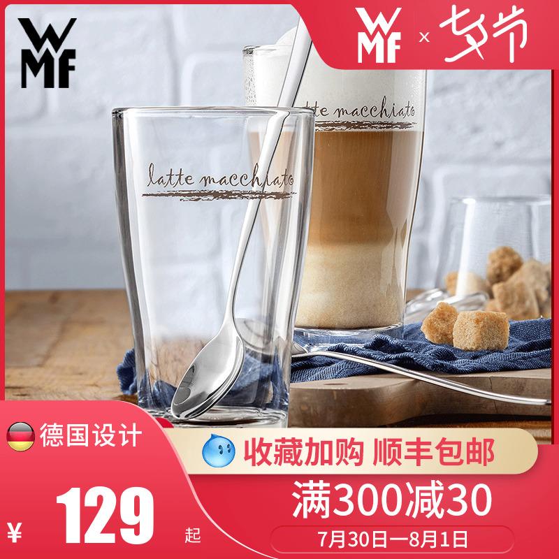 德國WMF福騰寶進口透明玻璃杯創意歐式家用拿鐵咖啡杯牛奶杯2件裝