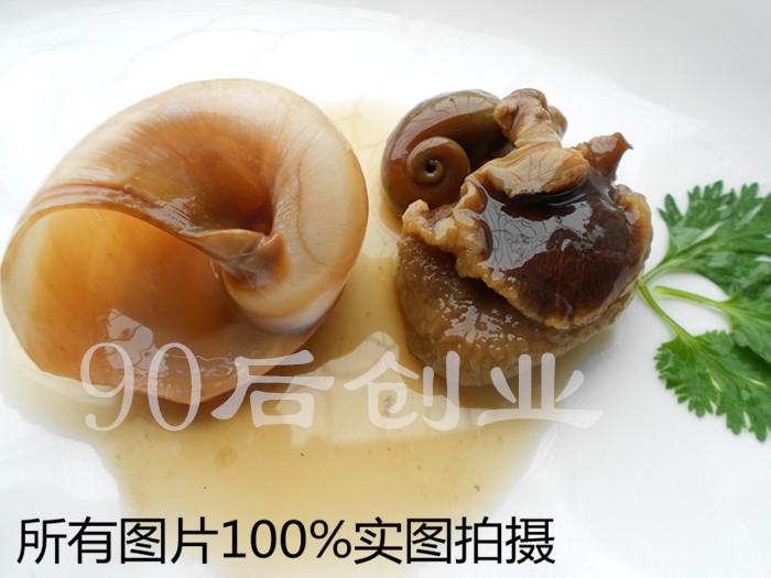 渔之郎玉螺香螺丹东东港特产醉海螺丝海螺即食海鲜扁玉螺酱香螺