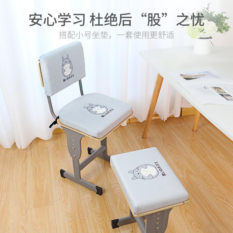 坐垫学生教室冬天宿舍椅子凳子垫子记忆棉椅垫座垫专用屁垫屁股垫