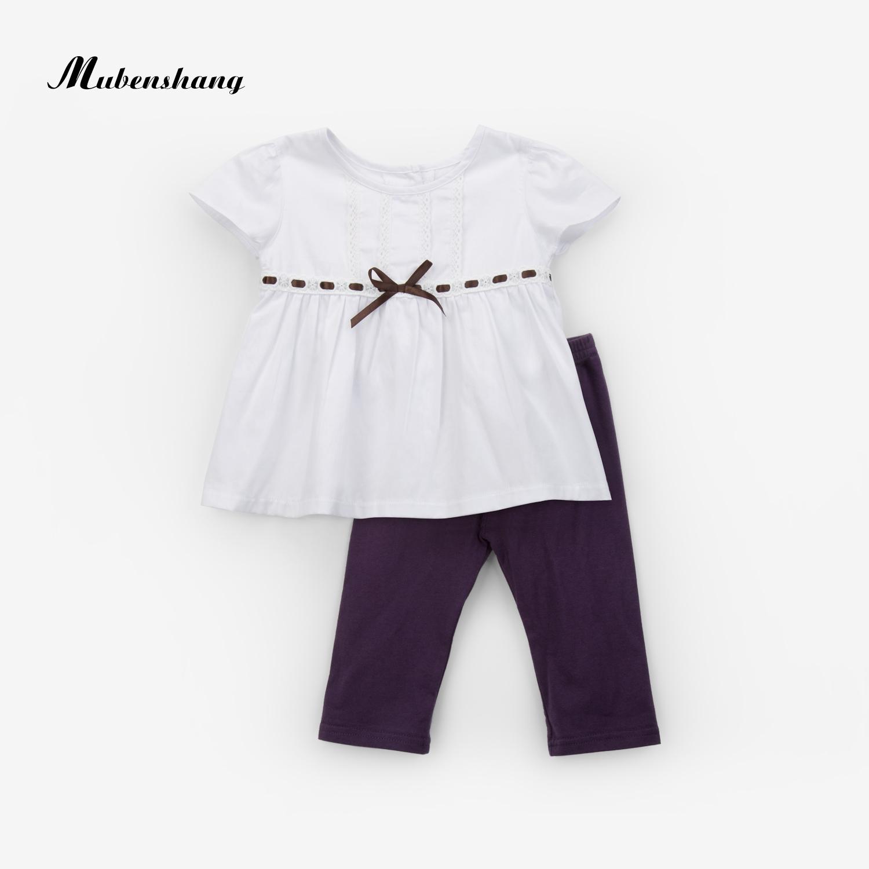 73cm 女小童春秋夏装婴儿半岁女宝宝洋气连衣裙子套装裤子6个月