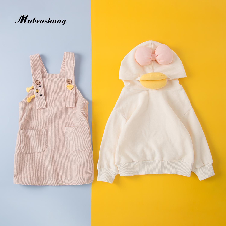 木本尚女童秋冬装套装洋气2021网红小黄鸭宝宝卫衣两件套新款衣服