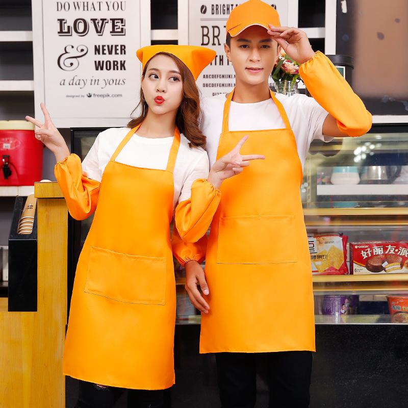 水果超市奶茶面包火锅美甲店制服西餐饮工作服咖啡厅围裙定制logo