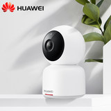 Huawei's intelligent camera surveillance camera home home phone remote 360-degree panoramic indoor high-definition night vision wireless wifi call small family shared pet AI detection monitoring