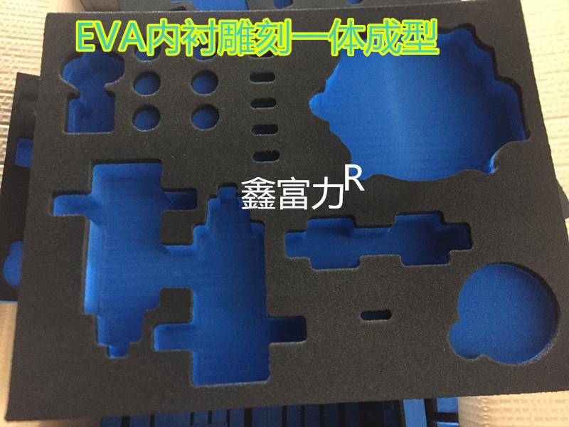 EVA内衬盒黑白色泡棉工具箱内衬海棉定做开槽挖孔挖模雕刻一体