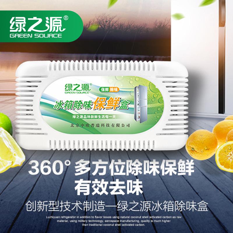 4.9分,绿之源 冰箱除味剂 80gx6盒