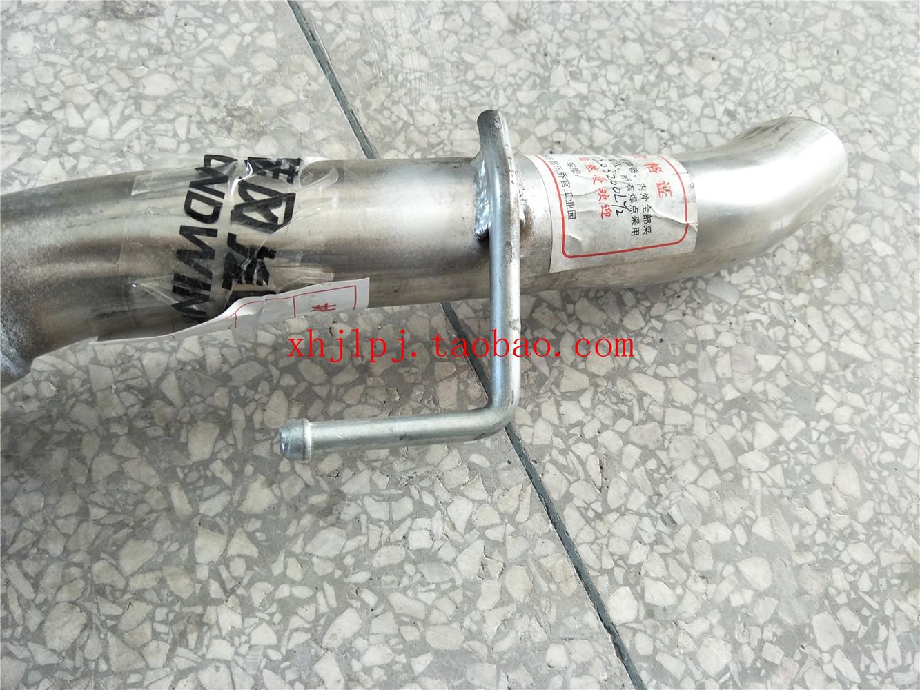 江铃陆风X8配件 汽油车 排气管尾管 尾段 末段 后段 配接口垫正品
