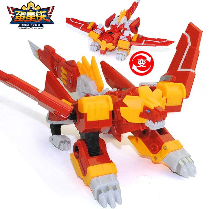 蛋蛋小子蛋星侠玩具 爆丸变形机甲合体金刚机器人全套男孩玩具