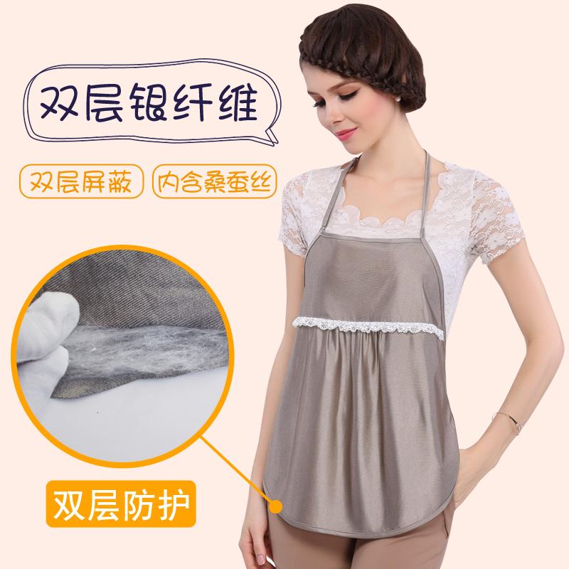 防辐射服孕妇装正品四季孕妇防辐射肚兜内穿围裙护胎宝银纤维上衣