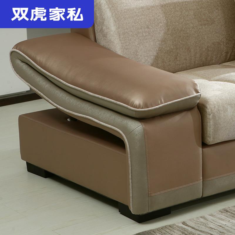 双虎家私 客厅沙发组合套装简约现代多人大户型经济型U型沙发027