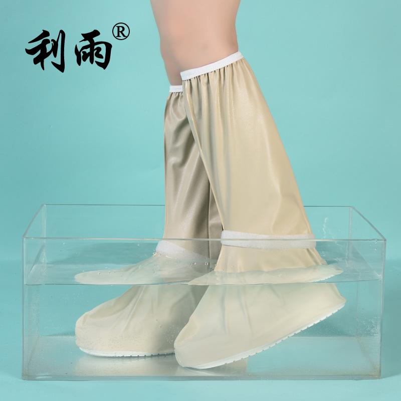 2015新款高筒防雨鞋套女加厚底防滑防水靴雨靴鞋男女防水鞋套利雨